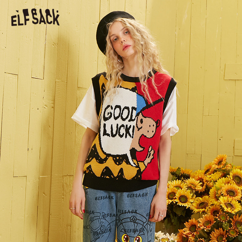 ELFSACK Orange Graphic Print Knit Pullover Women Sweater Vest 2020 Spring New Colorblock Sleeveless Ladies Casual Daily Tops