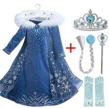 Robe longue à paillettes pour filles,cosplay, costume pour Halloween, mode fantaisie pour les enfants, pour fêtes de noël, avec diadème,