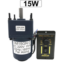Single Phase Electric 15W AC Gear Motor 220V Low Speed 10 500RPM With Controller Forward Reverse Motor Control Metal Gear