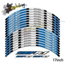 синий мотоцикл колеса наклейки светоотражающие каркас для любой 17-дюймовый мотоцикла подходят и YZF r1R1YZF