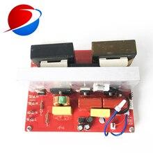 200W Ultrasonic PCB generator circuit 20khz/25khz/28KHZ/30khz/33khz/40KHZ Variable Frequency Ultrasonic Generator