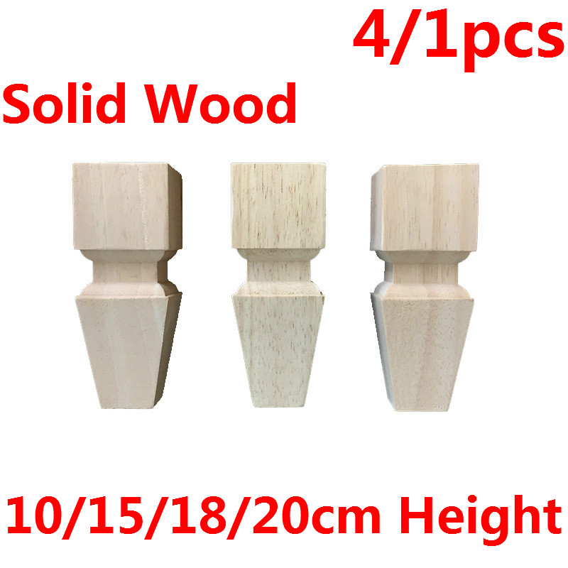 Solid Wood Furniture Legs Feet Replacement Sofa Couch Chair Table Cabinet Furniture Carving Legs 10/15/18/20cm Height 4/1pcs