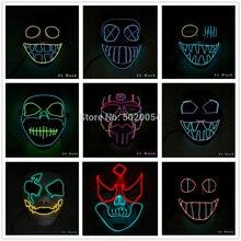 Дешево! Kitsune EL маска на Хэллоуин вечеринку страшные костюмы косплей аксессуары светящаяся маска для мужчин и женщин взрослых дропшиппинг