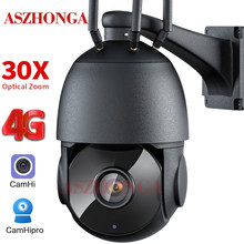 5MP 3G 4G SIM Card Security IP Camera 30X Optical Zoom Wireless Outdoor PTZ Two Way Audio CCTV Surveillance Cam CamHi APP