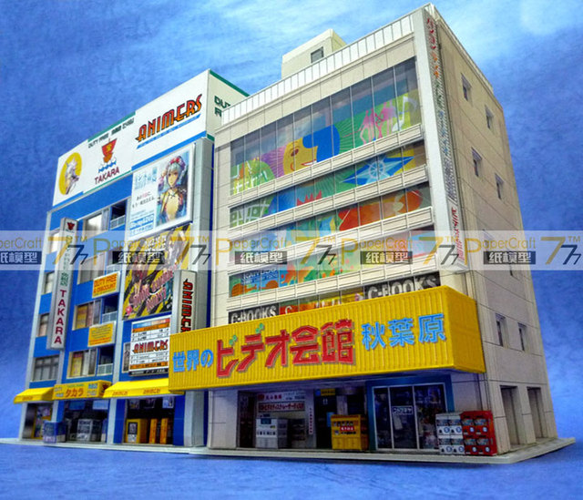 1:150 N-Scale Japanese Architectural Scenes Akihabara Electronics Building Paper Model 3