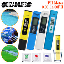 Portable Digital LCD PH Meter 0.01+TDS Pen Aquarium Pool Water Wine Quality Purity Tester Automatic Calibration Hydroponic Tool