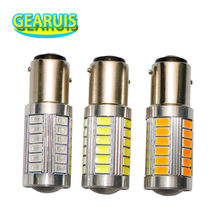 2 pièces haute puissance 1157 BAY15D P21/5W 33 SMD 5630 LED arrière inverse ampoules queue feux de freinage ampoules de stationnement Super blanc rouge ambre