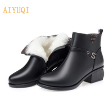 AIYUQI Booties women 2019 new ankle boots black genuine leather natural large size 41 42 43 fashion shoes