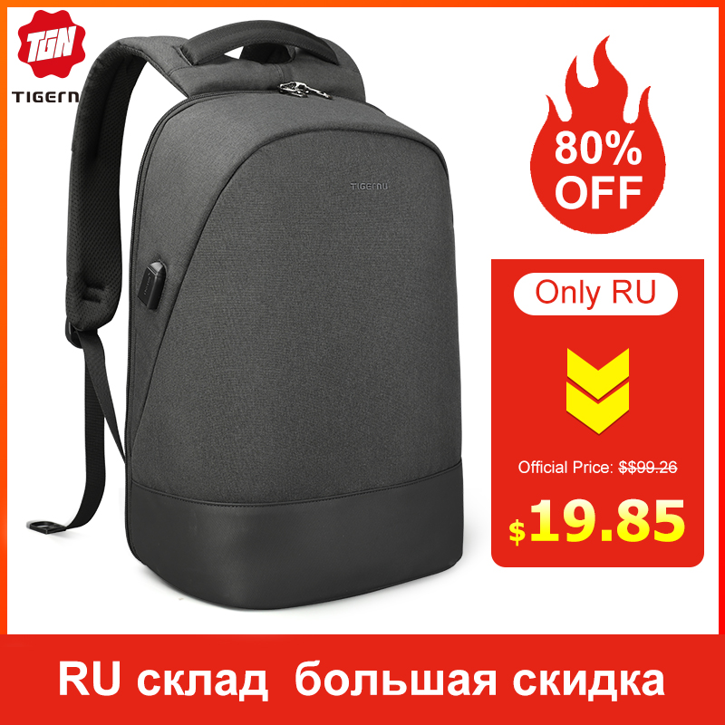Big Discount Tigernu Fashion Men Backpack 15.6inch Laptop Backpack Travel RU Warehouse Fast Delivery Clearance Sale Lowest Price