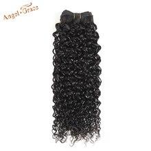 Бразильские волнистые волосы бразильские кудрявые вьющиеся волосы плетение пучки волос 1/3/4 шт./партия Remy человеческие волосы 100 г/шт