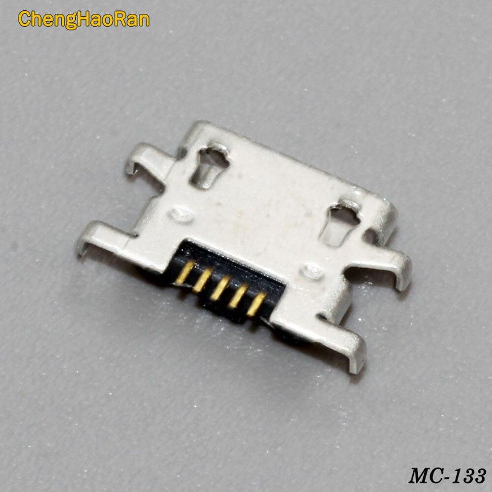 MC-133A
