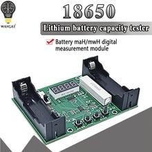 XH-M240 18650 lithium battery Capacity tester maH mwH digita