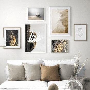 Cactus arena simple de lujo cita HD, cuadro sobre lienzo para pared,...
