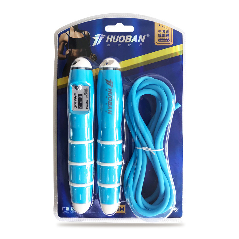 Profession Adult Children Count Jump Rope Men And Women Fitness Sports Tiaoshen Primary School STUDENT'S Training Jump Rope