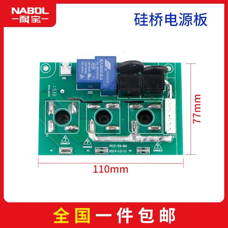 ARC ZX7 MIG MAG CT CUT TIG WS WSE LGK Schweißen maschine Hilfs power board hohe spannung arc streik bord