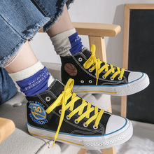Hight-top Canvas Shoes Men's Korean-style Trend Graffiti Hand-Painted C