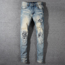 купить Mens Distressed Ripped Biker Jeans US Size 29~40 Slim Fit Motorcycle Biker Denim For Men Fashion Designer Hip Hop Men Jeans дешево