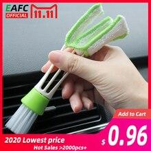 車クリーンツールブラシ車のクリーニング自動車キーボード用品多彩なクリーニングブラシベントブラシ洗浄ブラシ