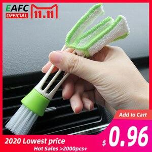 Image 1 - Инструменты для чистки автомобиля, искусственная кожа, универсальная щетка для чистки, щетка для чистки вентиляционного отверстия