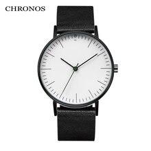 Супер минималистичные мужские наручные часы с кожаным ремешком