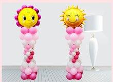 The balloon smiling cartoon sunflower wedding party supplies aluminum film