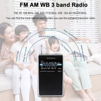 Радиоприемник RETEKESS PR15 AM/FM 5