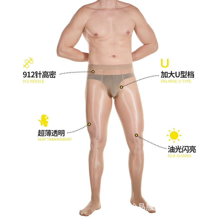 8D 912 Needle Breathable Butt Lift Breathable Invisible Pants Men Sexy Increase U-shaped Crotch Trousers Transparent Leggings