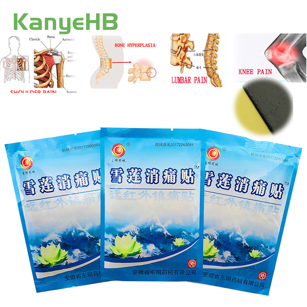 24pcs=3bags Medical Arthritis Pain Plaster Upper Back Muscle Pain Relief Patch Sciatica Back Pain Plaster A043