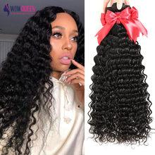 Wowqueen – tissage en lot Deep Wave brésilien naturel, 30 pouces, Extension de cheveux, lots de 1/3/4 pièces 32 34 36 pouces