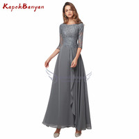 Half Sleeves Chiffon Mother of the Bride Dresses Lace Pleated Formal Dresses Floor Length A line вечернее платье