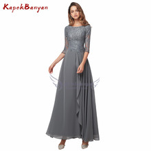 Half Sleeves Chiffon Mother of the Bride Dresses