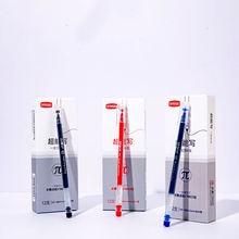 05 мм шариковая ручка для письма Ёмкость чернила Гладкий стержень