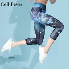 Gym Leggings Women Fitness Yoga Pants Sport High Waist Elastic Constellation Printed Seamless Running Tummy Control