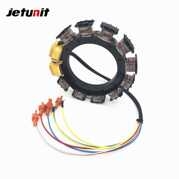 JETUNIT outboard 9 amp Stator FOR Mercury 30-85hp 9 Amp 3&4 cylinder 398-5454 A21 A22 A24 A25 A26  174-5454K1 jetunit 100%premium outboard 9 amp stator assy for mercury 60 85hp 9 amp 2 3