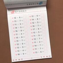 Livros livro infantil chinês 10 / 20 métodos de cálculo aritmético oral libros livres libro libro livro kitaplar arte quaderno