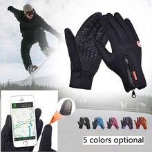 Мужские зимние теплые перчатки с сенсорным экраном для рыбалки