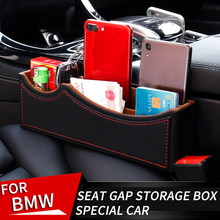 Car seat storage box,sorting box,leak proof sorting bag,for BMW 3 Series E90 2005-2008 320i 325i 320i 320i 325i 330i()