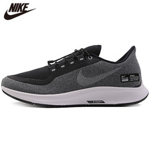 Original Grey NIKE AIR ZM PEGASUS 35 SHIELD Men's Running Shoes Breathable Sneak