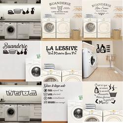 Buanderie Lessive Прачечная напоминание стиральная цитаты знаки стены Стикеры украшения для мытья Прачечная Съемный Переводные картинки