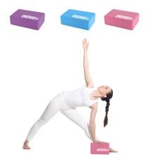 Yoga Block Cork EVA Pilates Brick Foam Gym Equipment Home Sport Fitness Accessories Body Stretching Training Exercise Workout