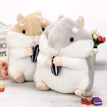 Muñeco de peluche Adorable de 23CM para niños, muñeco de peluche bonito de estilo Kawaii, reversible