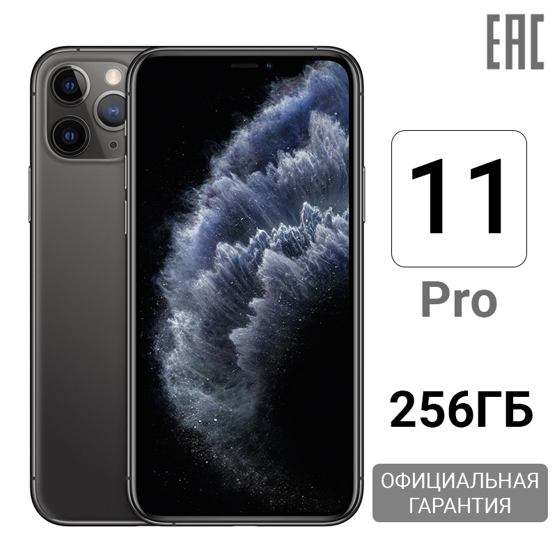 Smartphone Apple IPhone 11 Pro 256 GB