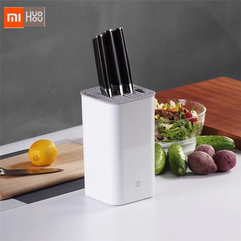 Xiaomi Mijia Huohou Kitchen Knife Holder Multifunctional Storage Rack Tool Holder Knife Block Stand Kitchen Accessories|Smart Remote Control|Consumer Electronics -