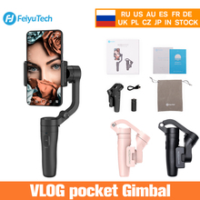 Feiyutech Feiyu Vlog 포켓 접이식 전화 Gimbal 3 축 Gimbal Stabilizer For iPhone, Huawei, Samsung One Plus Smartphone