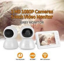 Беспроводной Детский монитор с 1 экраном 2/3 камера babyphone