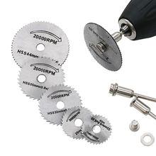 Metal hss circular lâmina de serra aço alta velocidade discos corte madeira para dremel ferramenta rotativa dremel accesorios