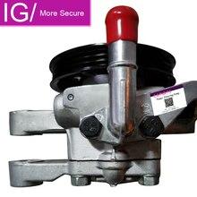 цена на for Brand New Power Steering Pump For Car Hyundai Tiburon 2.0L For Car Hyundai Elantra 2.0L L4 GAS 57100-20100 2001-2008