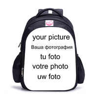 16 Inch Customize Your Logo Name Image Children School Bags Orthopedic Backpack Kids Boys Girls Mochila Infantil Catoon Bags
