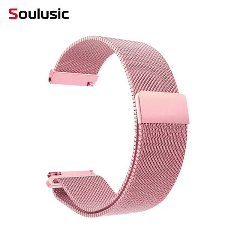 Soulusic 20mm Smart Bracelet Silicone Metal Band Strap Bracelet Smartwatch Accessories Strap For Z7,P68,i5,T80,P70 Smartwatch