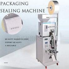 Полностью автоматическая упаковочная машина для частиц и порошков